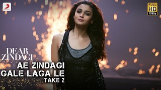 Love You Zindagi Song – Acappella Cover