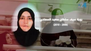 تحية إلى نساء المجلس الوطني الإتحادي الإماراتي