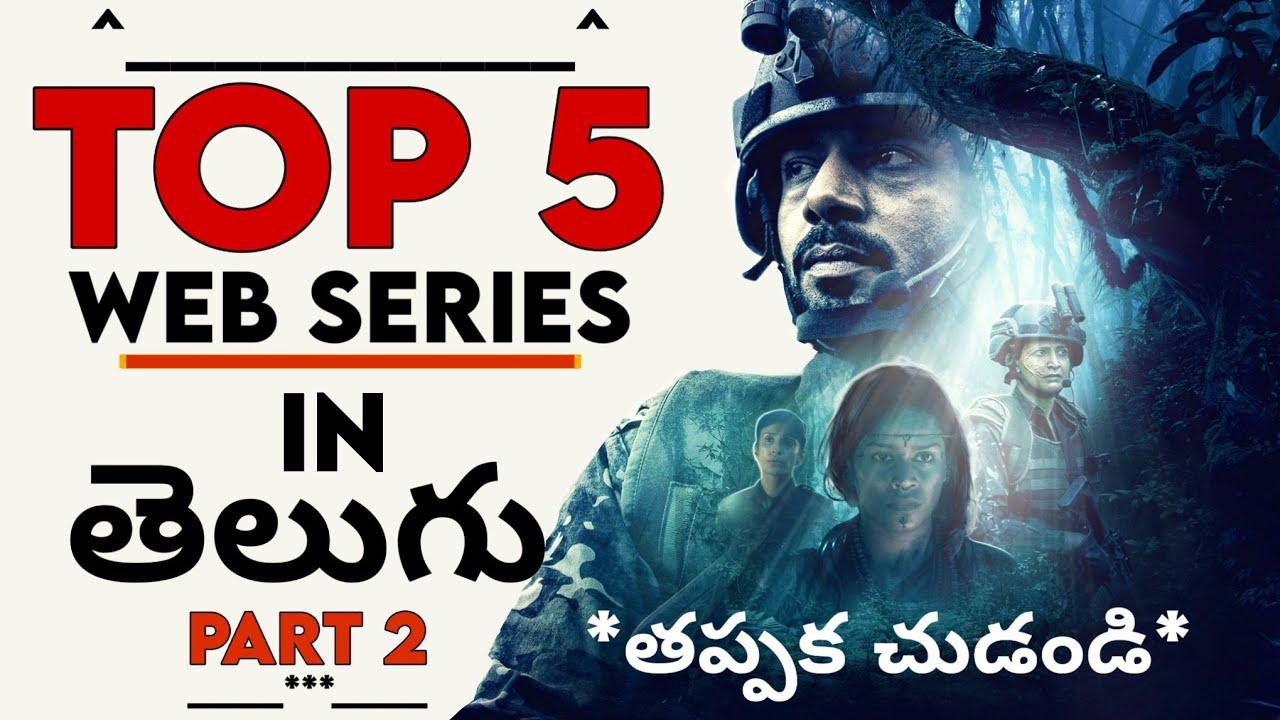 Best Web Series In Telugu | Top 5 Web Series In Telugu | Web Series In Telugu | Episode 2 | Filmyboy