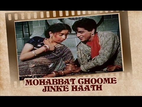 Mohabbat Choome Jinke Haath (Video Song) | Aan | Dilip Kumar, Nadira & Nimmi