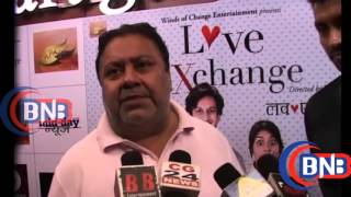 premier with all team cast crew love exchange full movie 2015