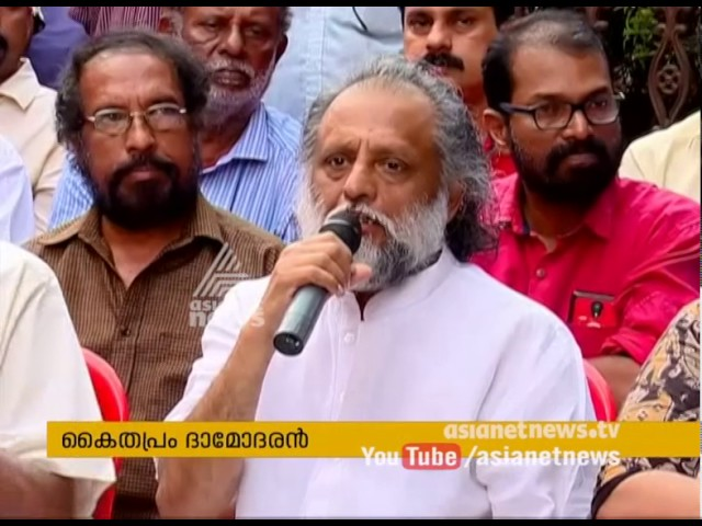 Some actors plays vital role to play in Actress molestation case  says Kaithapram