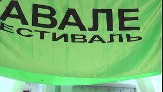 00120 ТАВАЛЕ фестиваль 19 октября 2017. Харьков