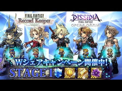 [FFRK JP] Dissidia FF Gathering of Heroes - Multiplayer Battle: Stage I #92