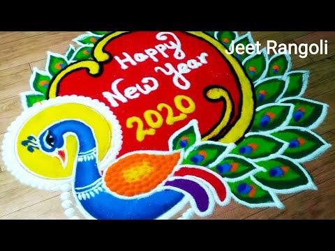 happy new year 2020 rangoli design easy creative and beautiful rangoli for new year youtube happy new year 2020 rangoli design