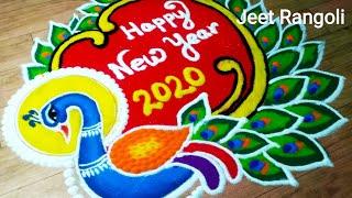 Happy new year 2020 rangoli design Easy creative and beautiful rangoli for new year