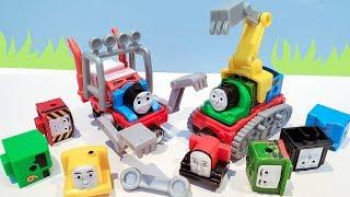 くみたて工場が大変!? きかんしゃトーマス 組み立ておもちゃ 働く車 モンスターダンプトラック トレイン・メーカー / Thomas & Friends Train Maker