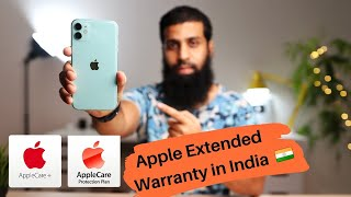 Apple India Extended Warranty Explained in Hindi | Apple Protection Plan