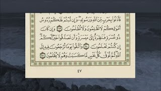 Последний Аят который получил Пророк Мухьаммад / Коба Батуми