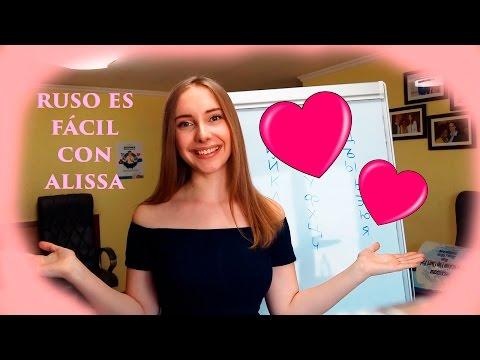 RUSO es FÁCIL con ALISSA #1 abecedario