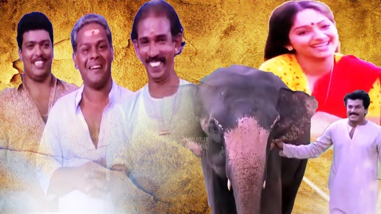 Gajakesariyogam Malayalam Movie Comedy Scenes | Superhit Comedy Movie Gajakesariyogam