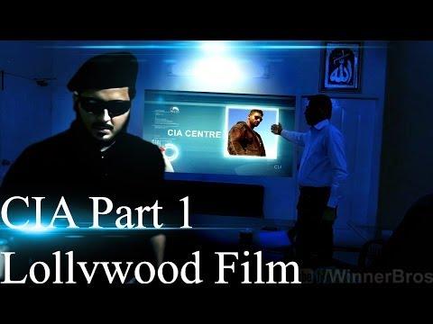 CIA Pakistani Full Film 2014 Part 1