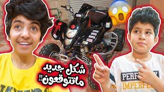 صلوح يسرق دبابي !! #غيرنا شكله 😍💸 ( لا يفوتكم )