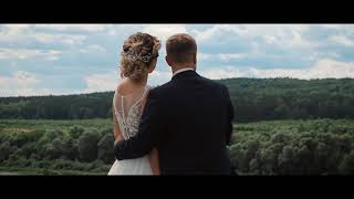 Свадьба в Туле 2018. Никита и Ульяна