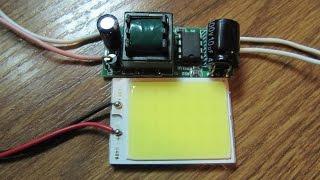 Светодиодная лампа своими руками второй вариант.(LED lamp)(Модуль и драйвер на 8 Вт отлично подходит для гаражных условий., 2015-12-28T21:14:28.000Z)