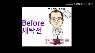 카시트 세탁 복원 전문점 오산의 김장근명품세탁