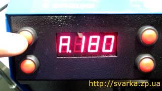 SSVA 180 P сварочный инверторный полуавтомат, выбор режимов для сварки(Покупайте здесь: http://svarka.zp.ua/poluavtomaty-svarochnye/ssva-180-p-invertornyj-svarochnyj-poluavtomat-kharkov-detail Новое видео об SSVA 180 P от ..., 2013-10-03T12:08:27.000Z)