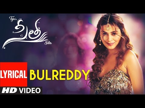 BulReddy Lyrical Song | Sita Telugu Movie | Payal Rajput | Bellamkonda Sai Sreenivas,Kajal Aggarwal
