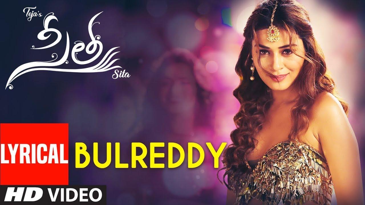 Uma Neha Bulreddy Lyrical Song Sita Telugu Movie Payal Rajput