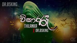 Thilanka - Wikara Rae ft. Dr.BSKing [Lyrics Video]