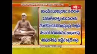 Bhagavan Sri Ramana Maharshi Special Documentary | Part 3
