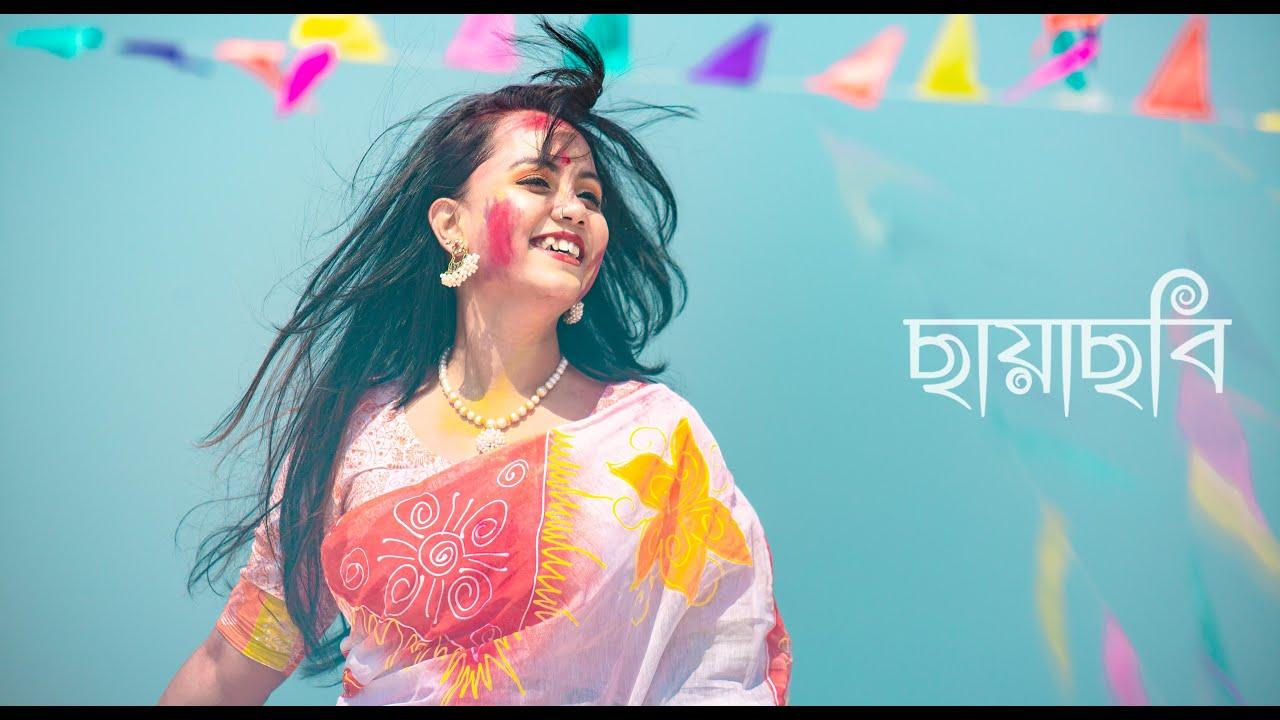Aila Re Noya Daman Lyrics (আইলারে নয়া দামান) Tosiba | Muza