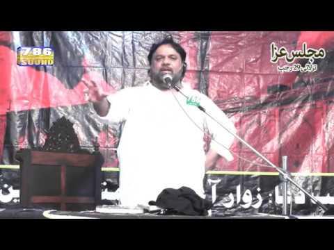 Shoukat Raza Shoukat 29 Rajab 2017 Tarlai Kalan Islamabad