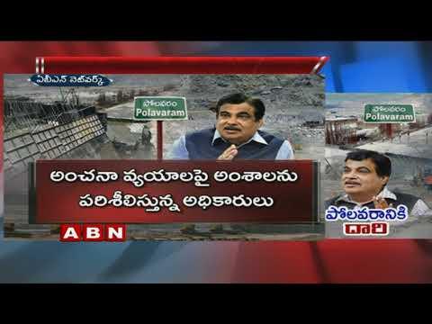 Union Minister Nitin Gadkari sensational comments on Polavaram project