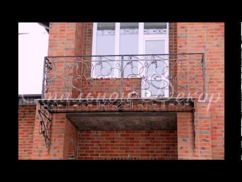 Кованые перила для лестниц, крыльца, балкона Фото и цены