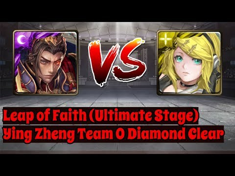 [Tower Of Saviors] Leap Of Faith (Ultimate Stage) [0 Diamond Clear] [Ying Zheng]