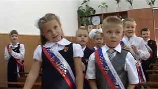 1 сентября 2014 школа №6 Севастополь