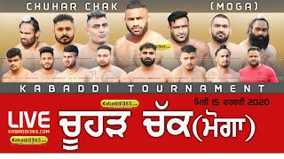 🔴[Live] Chuhar Chak (Moga) Kabaddi Tournament 15 Feb 2020