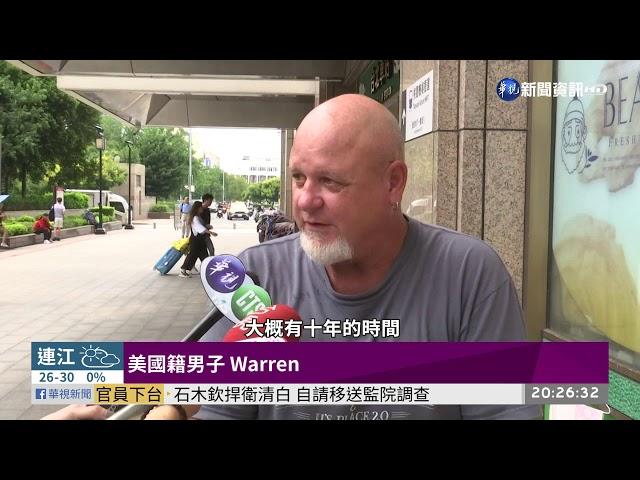 美籍男來台送愛心 暖熱食物分送街友 | 華視新聞 20190917