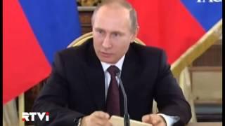 """ИТАР-ТАСС назвало президента Путина """"мировым политиком номер один"""""""