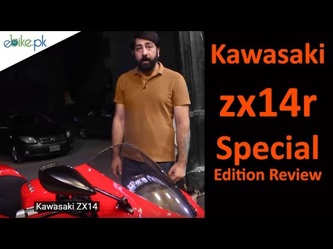 Kawasaki zx14r at Shah Motor Sports Karachi Video ebike.pk