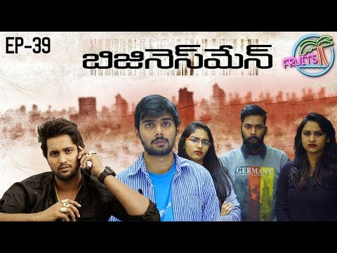 FRUITS - Telugu Web Series EP39 || Businessman