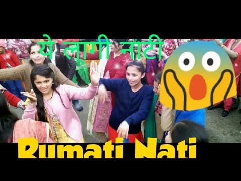 Khadrai Non - stop phadi nati /New Phadi video/ Presented by Rahul Sharma👇👇