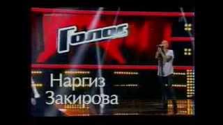 Шоу Голос | Наргиз Закирова - Still Loving You \ Nargiz Zakirova - Still Loving You