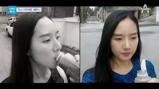 [더하는뉴스]주스만 마시고 독소 제거? 해보니…