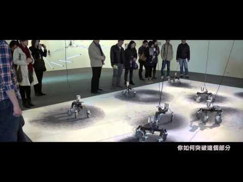 藝術家訪談:徐瑞憲 / 種子計劃IV藝術建築生活展