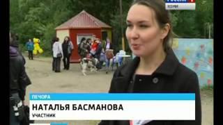 Выставка собак  Вести коми  эфир 9 09 13