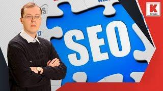 Топ поиска по низкочастотным поисковым запросам это просто. SEO оптимизация сайта для новичков