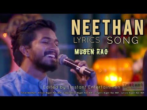 mugen-rao---neethan-neethan-|-love-lyrics-song-|mugen-rao-mgr|mugen-singing|neethan-mugen-rao-song..