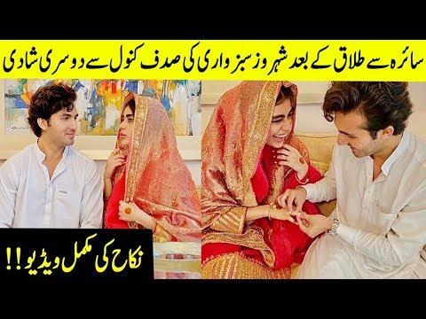Sadaf Kanwal And Shahroz Sabzwari Got Married | Nikkah Complete Ceremony | DT1 | Desi Tv