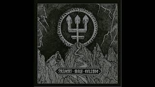 Watain - Trident Wolf Eclipse (Full Album) (2018)