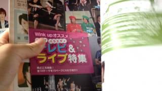嵐 大量雑誌の購入品☆(BOOK OF)
