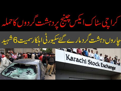 Karachi stockexchange under attack Tariq Ismsil Sagar 12.20 29 june 2020