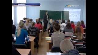 ТК Донбасс - Донецкий ВУЗ - В отпуск за свой счет!