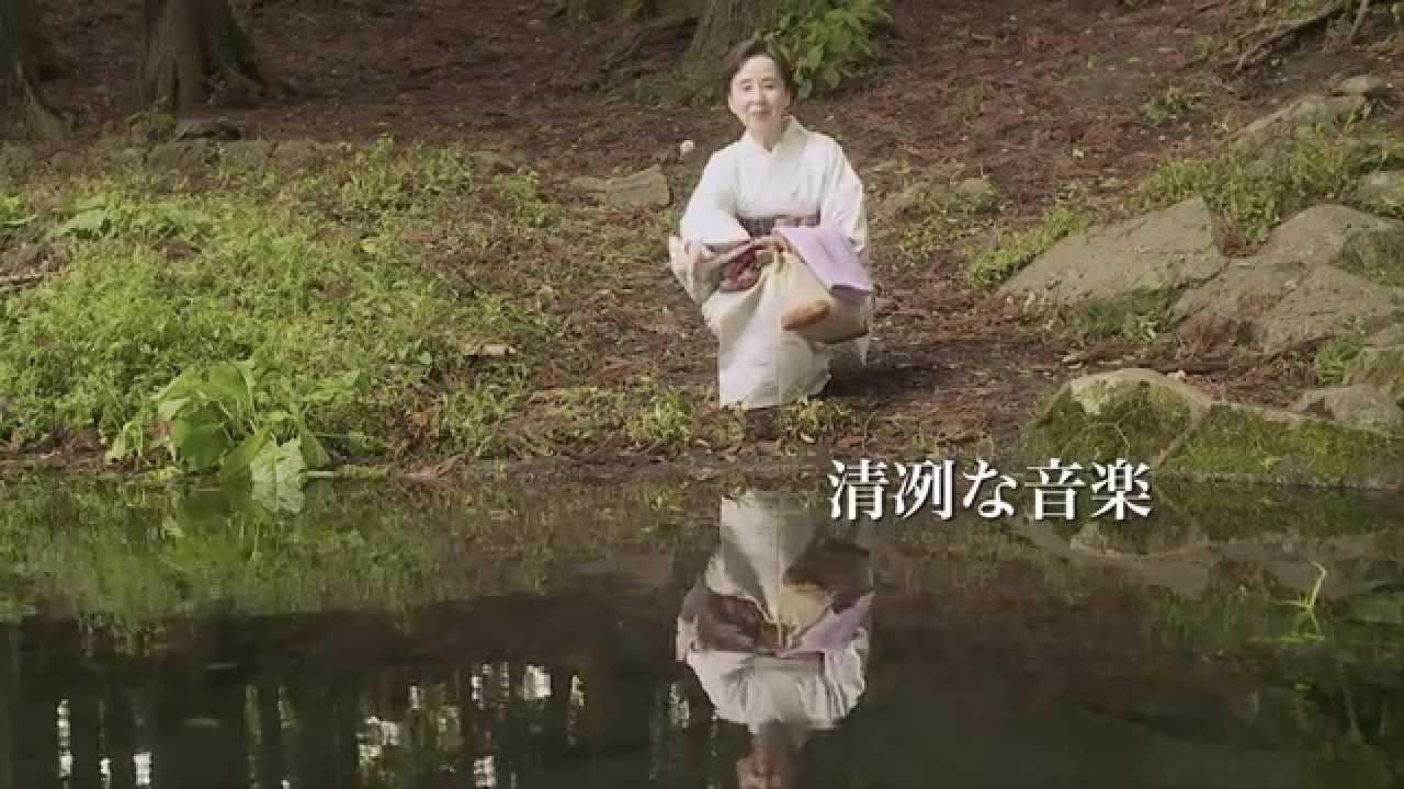 画像: 映画『ゆずり葉の頃』予告動画(オフィシャル) youtu.be