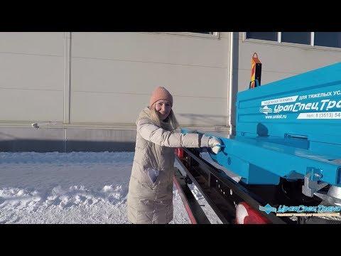 Полуприцеп контейнеровоз с ручным выдвижением   ГАЗон NEXT